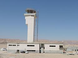 נמל התעופה הבינלאומי רמון