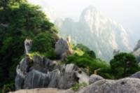 חואנגשאן Huangshan