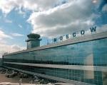 נמלי תעופה של מוסקבה
