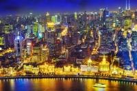הבונד סין