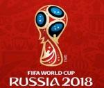 כרטיסים למונדיאל 2018 רוסיה